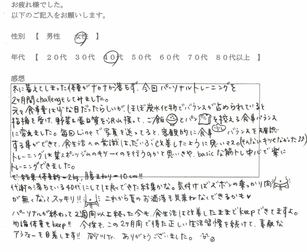 CCI20150519_0001(3)