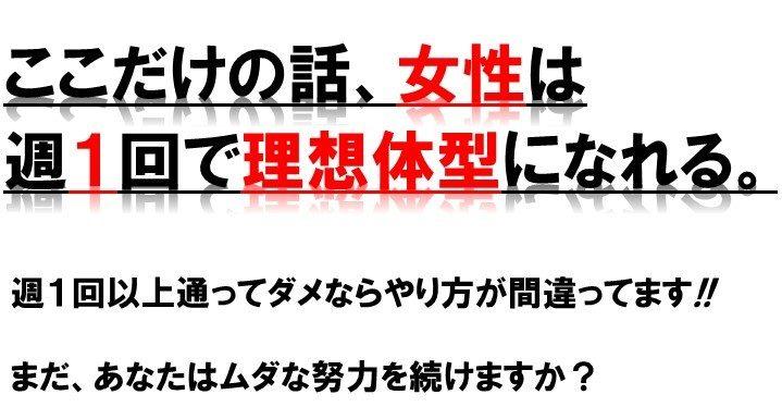 無料相談会POP - コピー